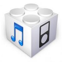 هل النسخة IOS 4.3 ستكون متاحة في 13 فبراير ؟