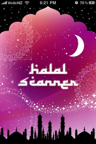 Halal Scanner Islamic