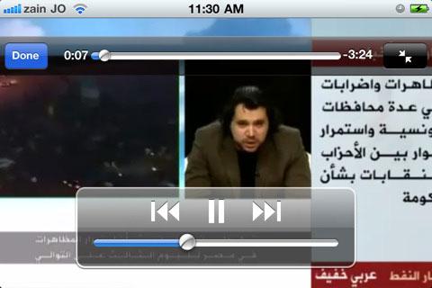 اسلمي يا مصر - تطبيق هدية لثورة شعب مصر