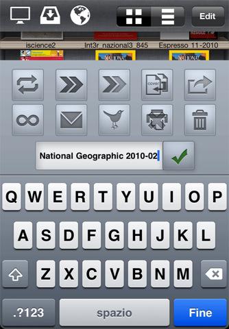 FastPDF – افضل التطبيقات للتعامل مع ملفات PDF