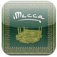 iMecca - جد اتجاه القبلة