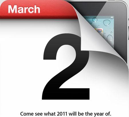 جهاز iPad الجديد قادم في الثاني من شهر مارس