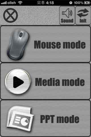 SensorMouse