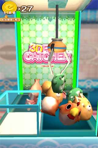 3D Fun Catcher
