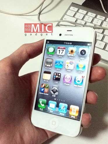 هل هذا الجيل الجديد من جهاز الايفون 4 ؟