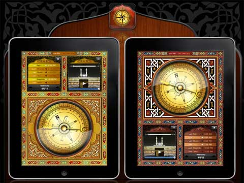 Islamic Compass for iPad