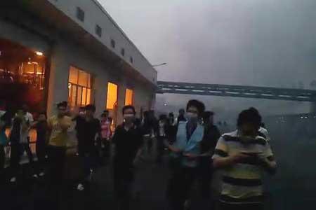 إنفجار في مصانع الايباد في الصين