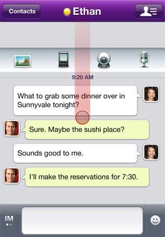 تطبيق Yahoo! Messenger