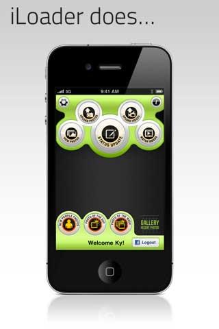 تطبيق iLoader