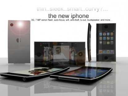 شائعة: الايفون 5 سيكون مزودا بشاشة زجاجية