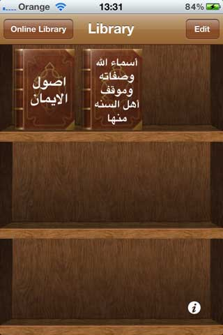 تطبيق Islamic AudioBook