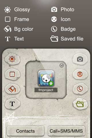 تطبيق Icon Project