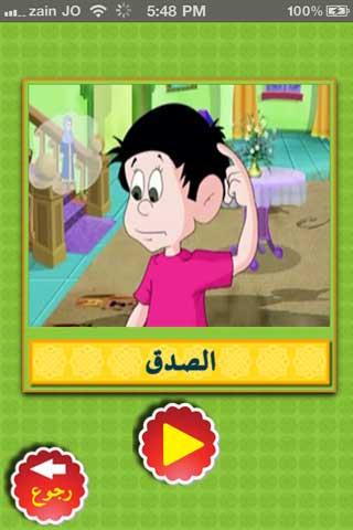 تطبيق أحكام القرآن للأطفال