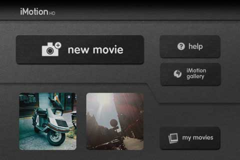 تطبيق iMotion HD