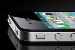 هل ستطلق ابل على الأيفون القادم iPhone 4S ؟