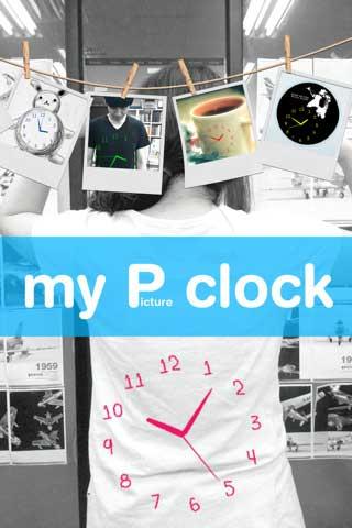 تطبيق My Pclock