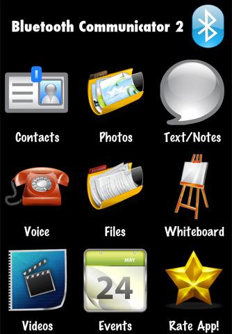تطبيق Bluetooth Communicator 2