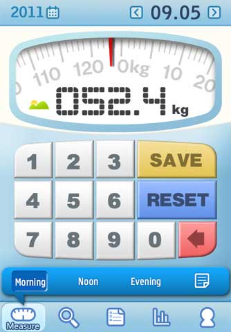 تطبيق A+ Weight Manager