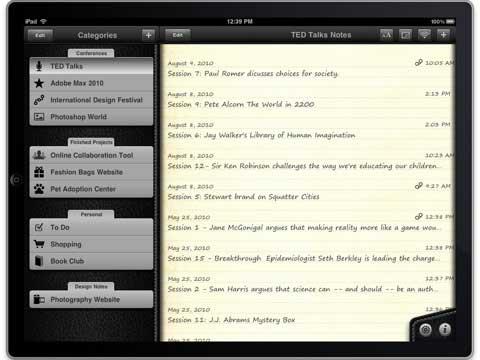 تطبيق Audiotorium Notes