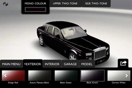 تطبيق Rolls-Royce Phantom