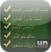 Photo of جديد في الاب ستور: تطبيق إسلامي برسومات رائعة لحفظ القرآن