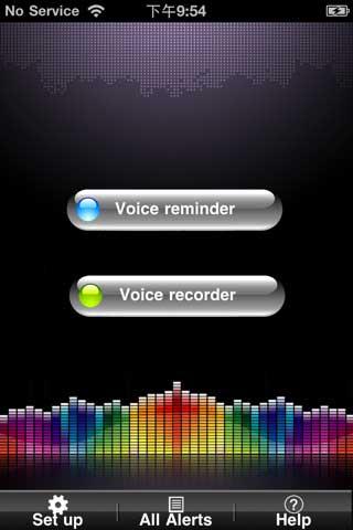 Efficient voice reminder – تطبيق للتذكير الصوتي