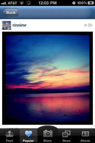 مشاهدة صور Instagram من كل بقاع العالم