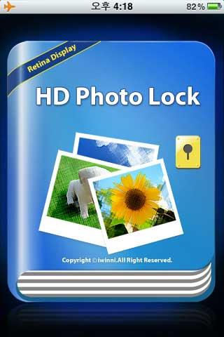 HD Photo Lock – تطبيق للتحكم بالصور في جهازك