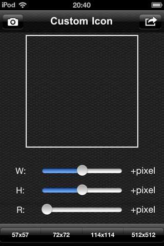 Icon Maker – تطبيق صانع الإيقونات