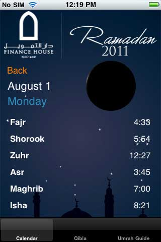Ramadan 2011 – تطبيق رمضان 2011