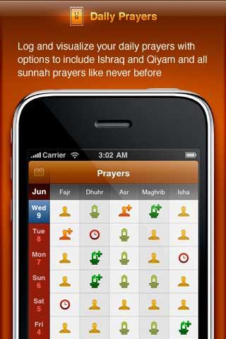 تطبيق QamarDeen – مجاني وعملي