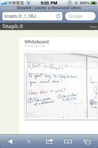 Snapbit – تطبيق لالتقاط الصور وتنقيتها