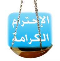 Photo of نعم لإنجاح حملة مقاطعة متجر أبل لمدة أسبوع