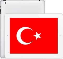 تركيا: 15 مليون أيباد لطلاب المدارس