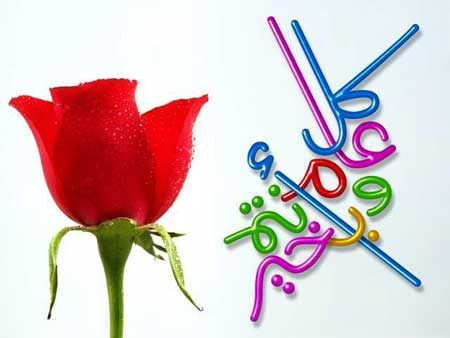 عيد فطر سعيد وكل عام وانتم بخير