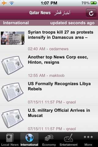 تطبيق مجاني: Qatar News
