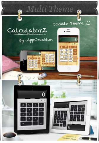 تطبيق CalculatorZ