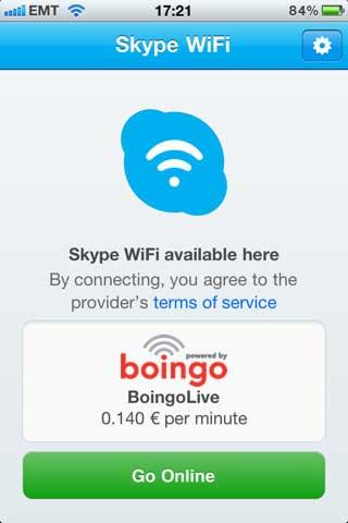 تطبيق Skype WiFi