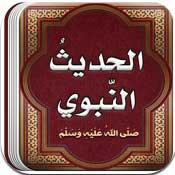 صورة عروض الجمعة: تطبيقات اسلامية وأخرى مسلية وتعليمية، لكل الأذواق!
