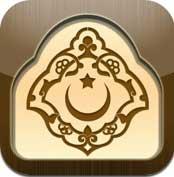 صورة عروض اليوم: تطبيقات مختارة للمستخدم العربي ولكل الأذواق