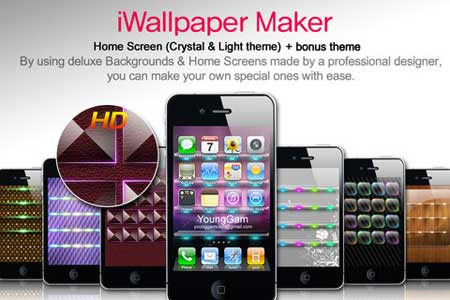 تطبيق iWallpaper Maker