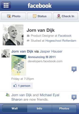 تطبيق الفيسبوك على الايفون