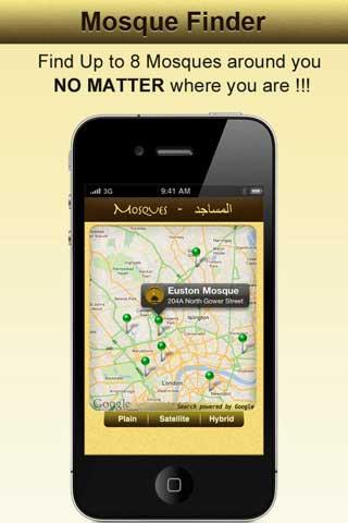 تطبيق العثور على اقرب مسجد