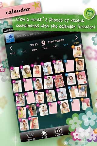 تطبيق CoodCamera