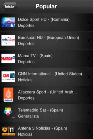 تطبيق Universal TV