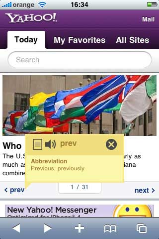 تطبيق القاموس – Tap Dictionary