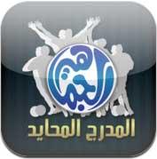 Photo of تطبيقات الجمعة: باقة من الخدمات المجانية تخصك بالذات، لا تفوت !