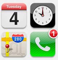 الايفون 5 قادم