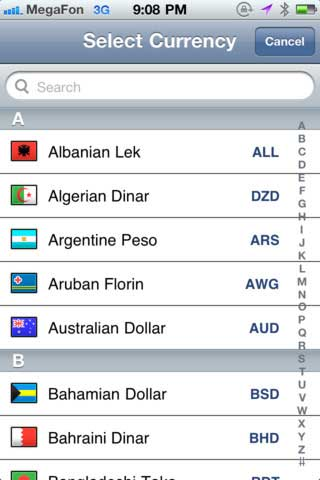 تطبيق CurrencyGo