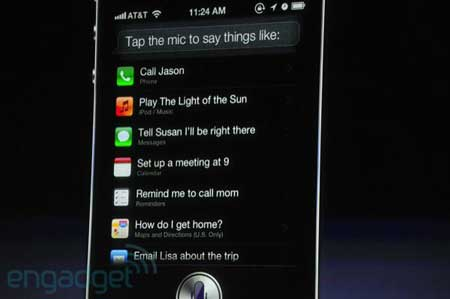 خدمة سيري ستكون متوفرة فقط في الايفون 4 اس